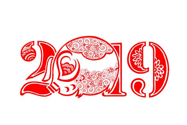 Calendario Cinese 1995.2019 Anno Cinese Del Maiale Agopuntura Milano